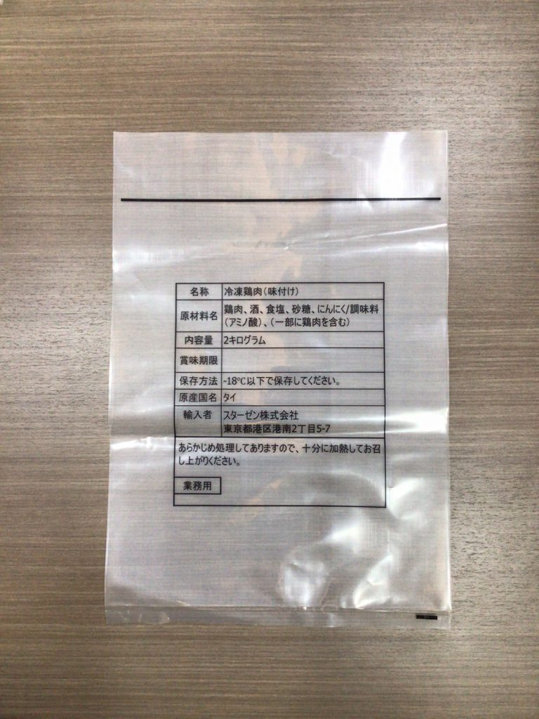 LDPE17